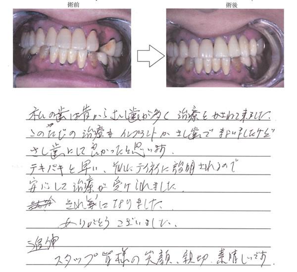 20130901.jpg